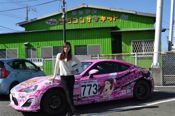 Nanami Tsukamoto / Kyosho JKB Team